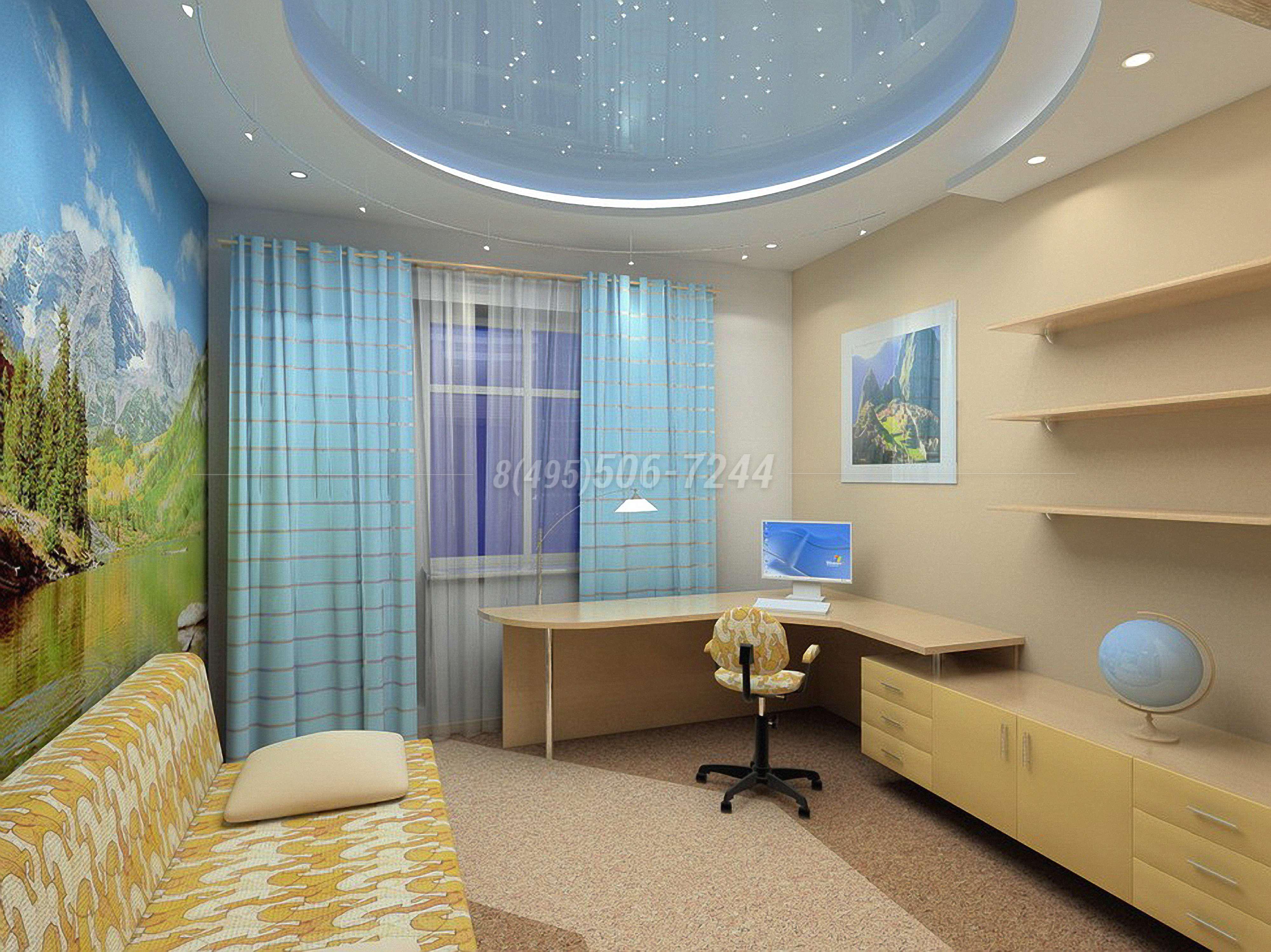 Дизайн натяжных потолков в маленькой комнате