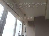 натяжной потолок на лоджию