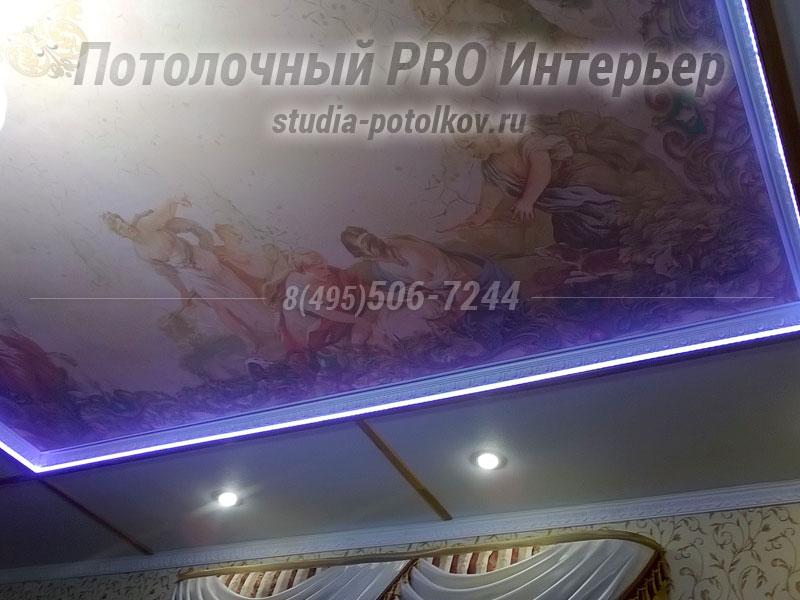 Фотография 3