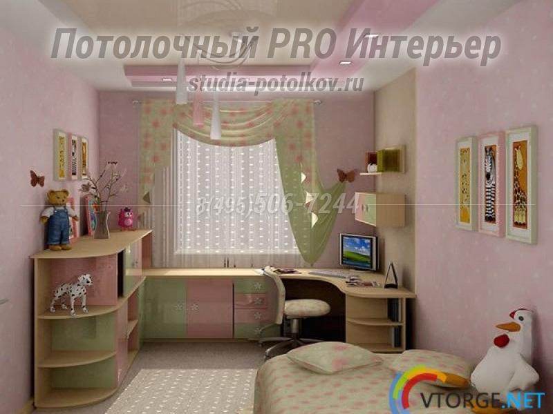 Фотография 7